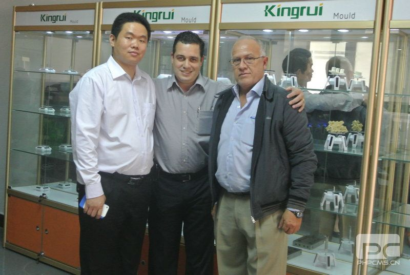 Customer visit photo